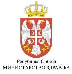 Logo_Ministarstva_Zdravlja