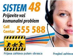 Систем 48