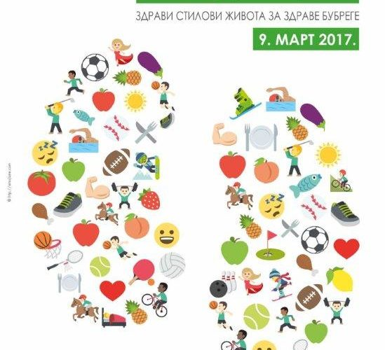 Светски дан бубрега – 9. март 2017. године